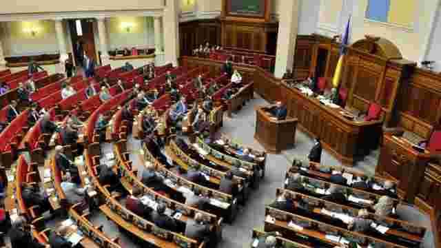 Рада заборонила державним органам бути засновниками та співзасновниками друкованих ЗМІ