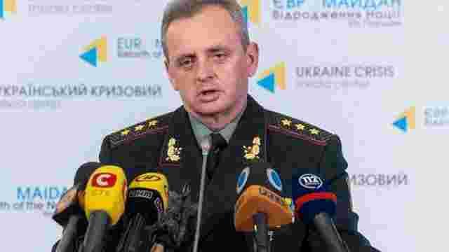 Українським військовим заборонили стріляти у зоні АТО
