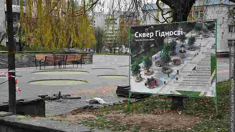 Виконана половина робіт з облаштування Скверу Гідності у Львові