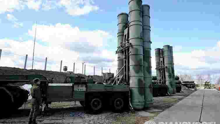 Росія розгорнула ЗРК С-400 поблизу кордону з Туреччиною