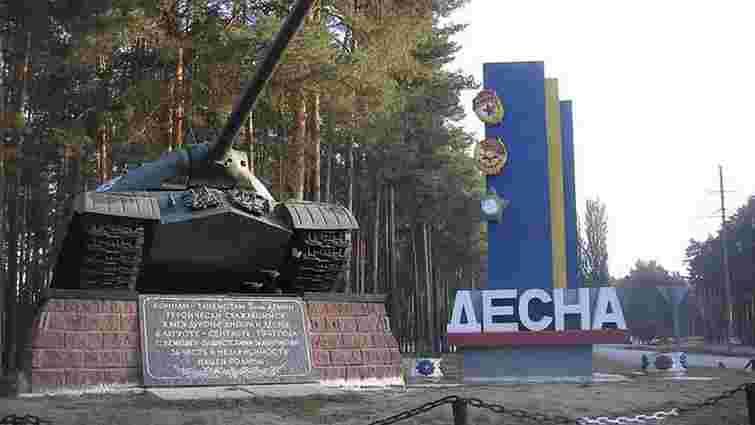 На Чернігівщині на полігоні загинув військовослужбовець, ще один отримав поранення