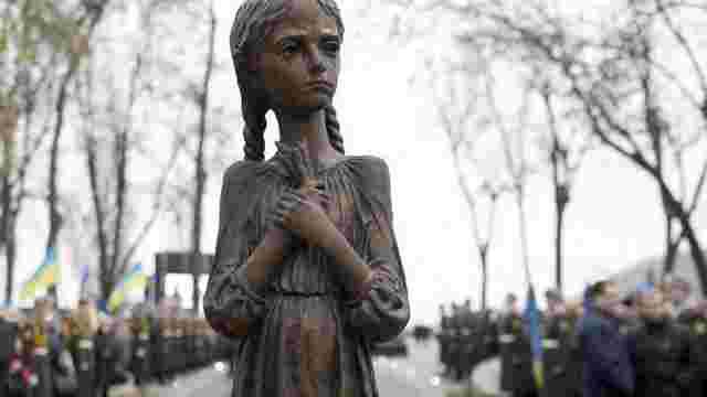 Україна сьогодні вшановує пам'ять жертв Голодомору