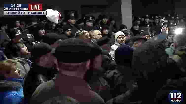 У будівлі міськради Кривого Рогу сталися сутички між поліцейськими і мітингувальниками