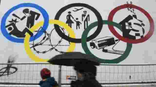 Гамбург відмовився від проведення Олімпіади-2024