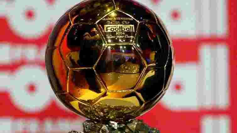 ФІФА оголосила претендентів на «Золотий м'яч»