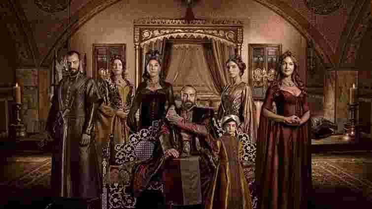 У Москві скасували виставку, присвячену  турецькому серіалу про Роксолану