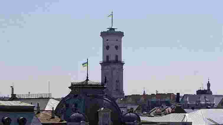 З львівської ратуші виголосять декларацію прав людини сімома мовами
