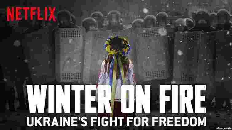 Фільм «Зима у вогні» увійшов у шорт-лист претендентів на «Оскар»