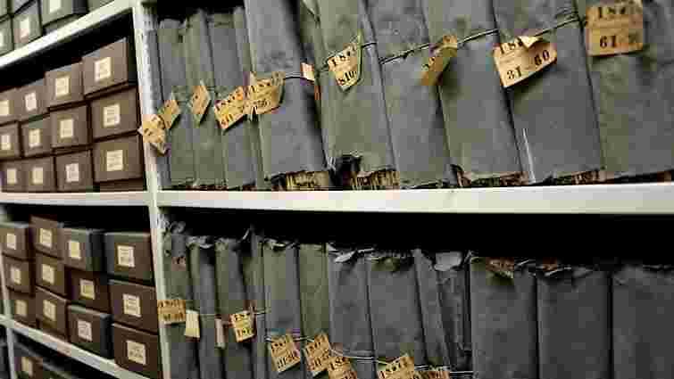 СБУ: Більшість документів з архівів Луганської і Донецької областей знищені або вивезені в Росію