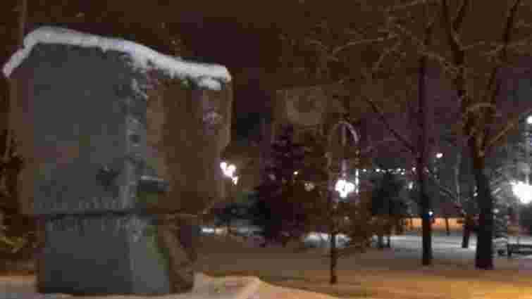 У Харкові вандали зруйнували пам'ятник репресованим кобзарям