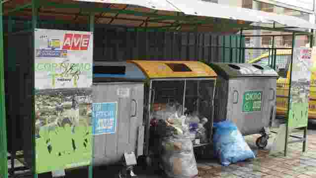 Куди зникає сміття