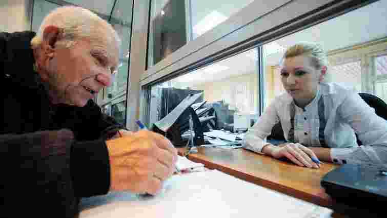 Експерти закликали уряд провести перевірку отримувачів пенсій і соціальних виплат