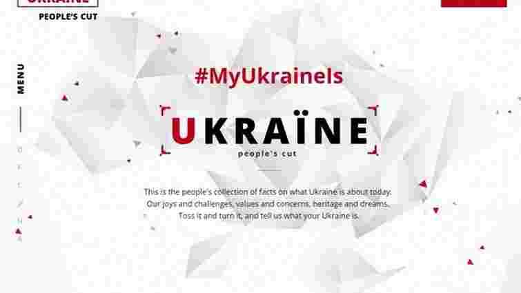 МЗС запустило сайт для популяризації України за кордоном