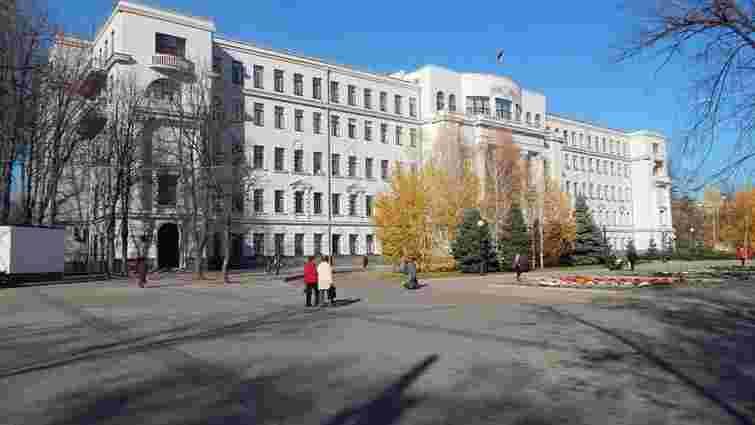 У Дніпропетровську старий склад облради прийняв бюджет області