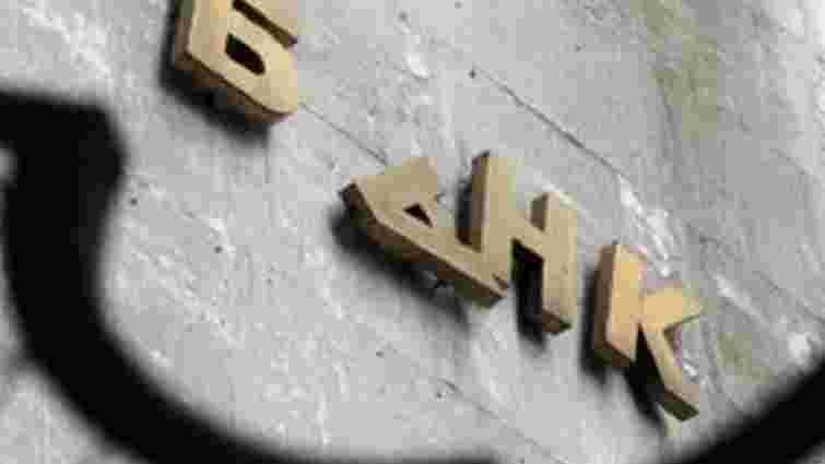НБУ вирішив ліквідувати «Унікомбанк»