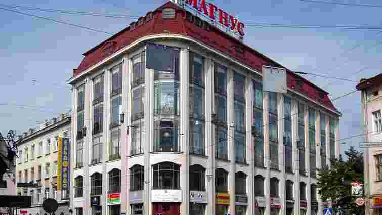 Львівський універмаг  на день перетвориться на Центр сучасного мистецтва