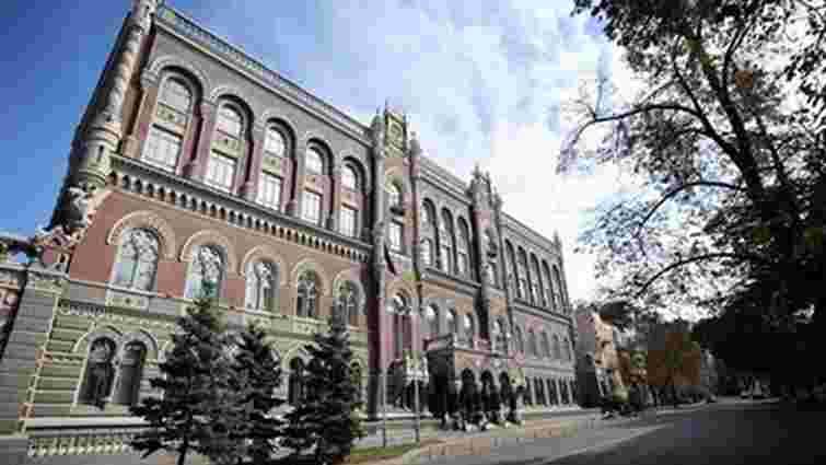Золотовалютні резерви України зросли до $13,1 мільярда