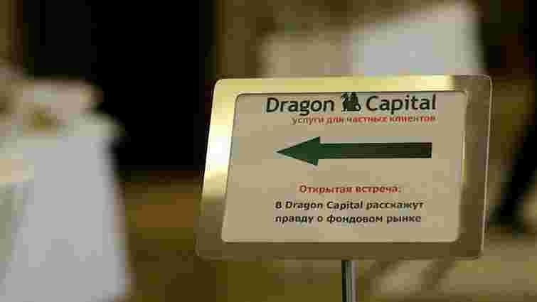 «Драгон Капітал»  «розморозила» купівлю у росіян акцій однієї з найбільших бірж у країні