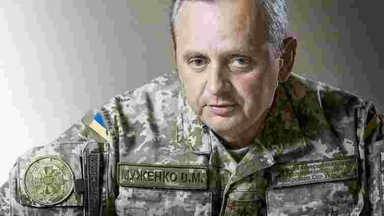 Начальник Генштабу заявив про появу нового підрозділу збройних сил РФ на Донбасі