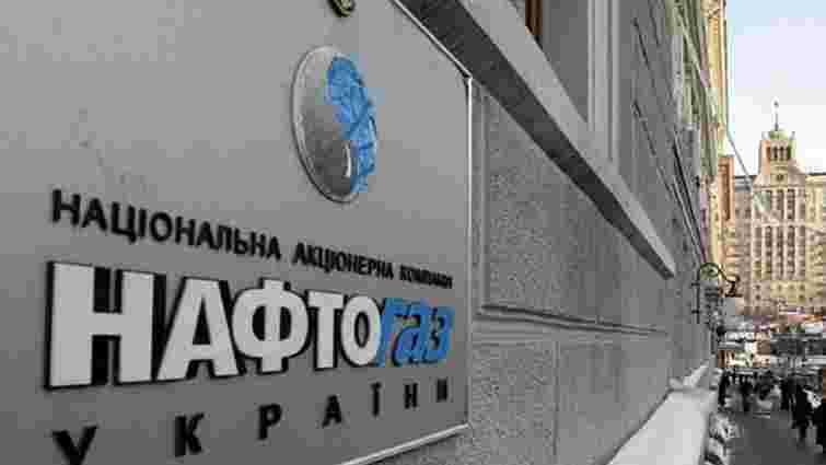 Уряд передав 100% акцій «Нафтогазу» в управління Мінекономрозвитку