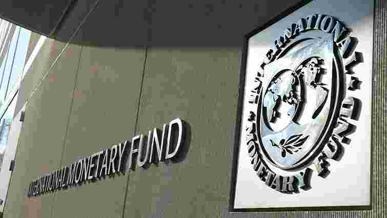 МВФ схвалив податкову реформу від Мінфіну