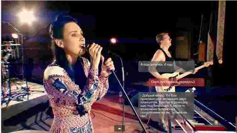 Гурт «Крихітка» присвятив нову  пісню волонтерам