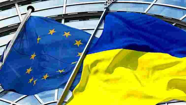 Євросоюз скасує візи для України і Грузії в середині 2016 року, – Die Welt