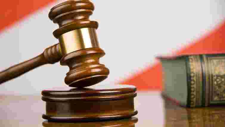 Суд визнав законним конкурс на посаду антикорупційного прокурора
