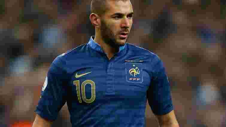 Каріма Бензему відсторонили від виступів за збірну Франції через скандал із шантажем