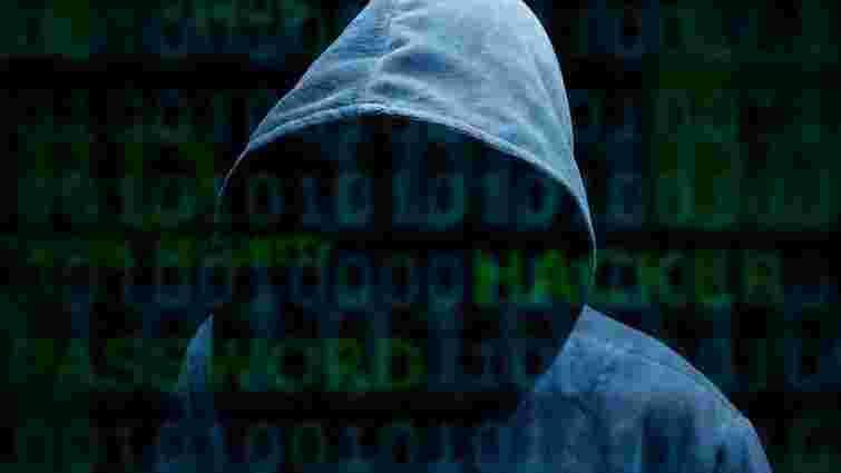 Хакери Anonymous зламали сайт прем'єра Японії на знак протесту