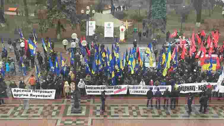 «Свободівці» вимагають відставки уряду біля будівлі Верховної Ради