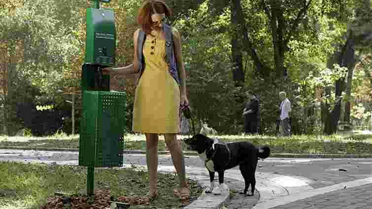 У Львові хочуть встановити 40 станцій для прибирання за собаками