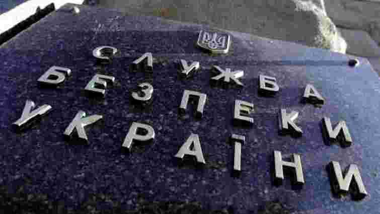 СБУ зірвала створення «Запорізької народної республіки»