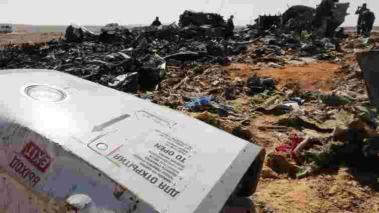 Єгипет заявив про відсутність доказів теракту під час катастрофи А321