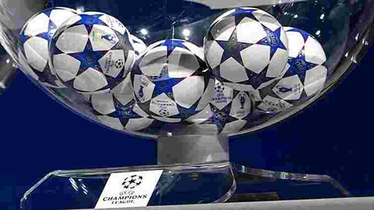 Жеребкування 1/8 фіналу Ліги чемпіонів: «Динамо» зіграє з «Манчестер Сіті»