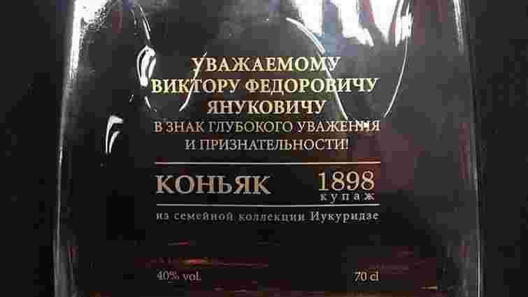 Елітний алкоголь Януковича викрали з музею корупції і продали у Лондоні