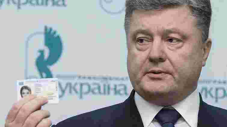 Новий паспорт громадянина України коштуватиме близько 160 грн