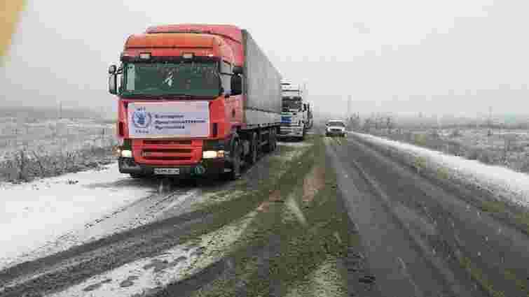Конвой ООН доставив у Луганськ гуманітарну допомогу