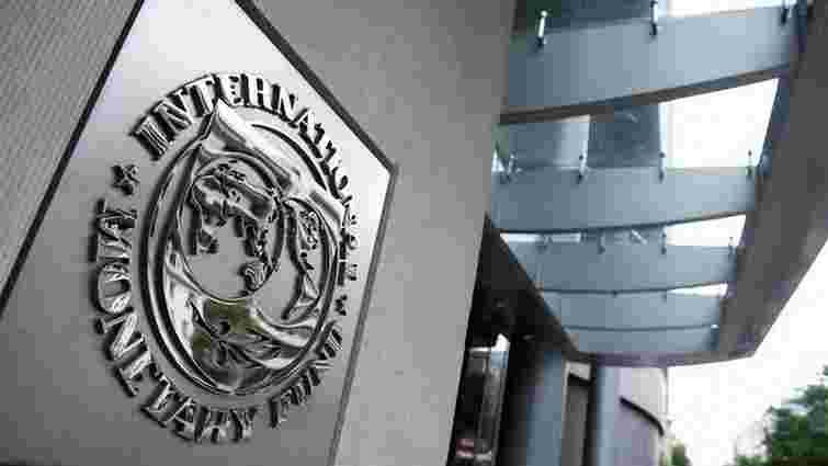 МВФ надав офіційний статус боргу України перед РФ