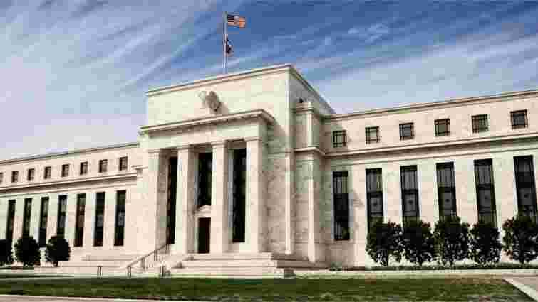 Федеральна резервна система США підвищила базову облікову ставку