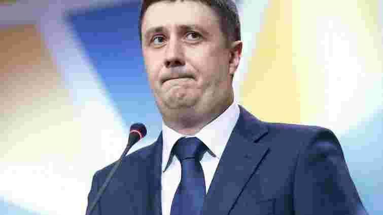 У Верховній Раді зареєстровано постанову про звільнення міністра культури