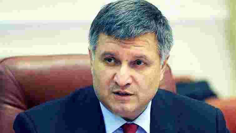 Аваков подав до суду на Саакашвілі