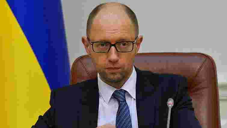 Уряд наклав мораторій на виплату $3,5 млрд боргу Росії