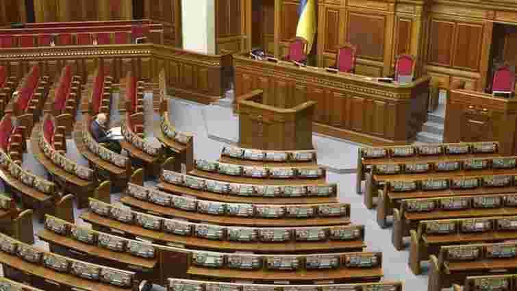 Порошенко підтримав петицію про позбавлення депутатів Верховної Ради мандату за прогули