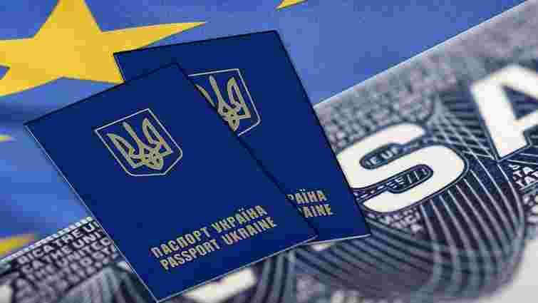 Єврокомісія офіційно рекомендувала ЄС ухвалити рішення про безвізовий режим з Україною