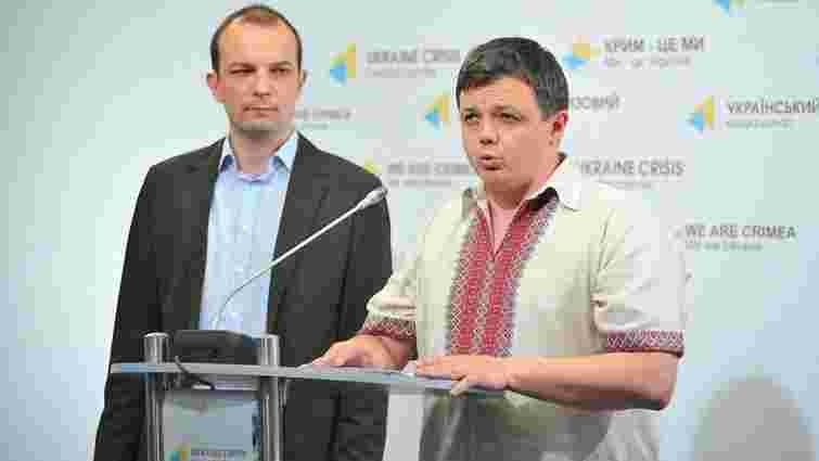 Соболєв і Семенченко скликають львівських громадських активістів