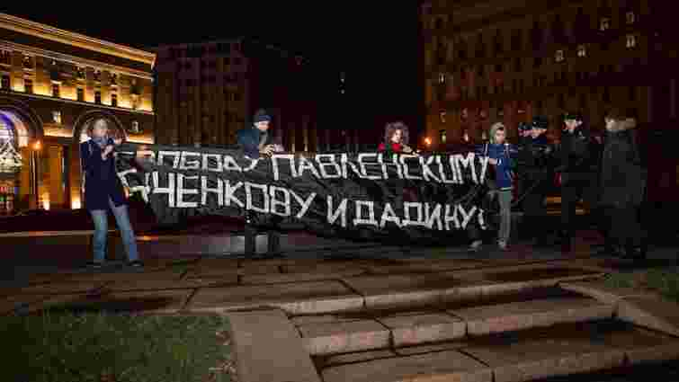 Біля будівлі ФСБ в Москві поліція затримали активістів за лозунги «Росія буде вільною»