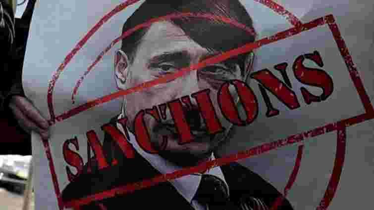 ЄС продовжив санкції проти Росії до 31 липня