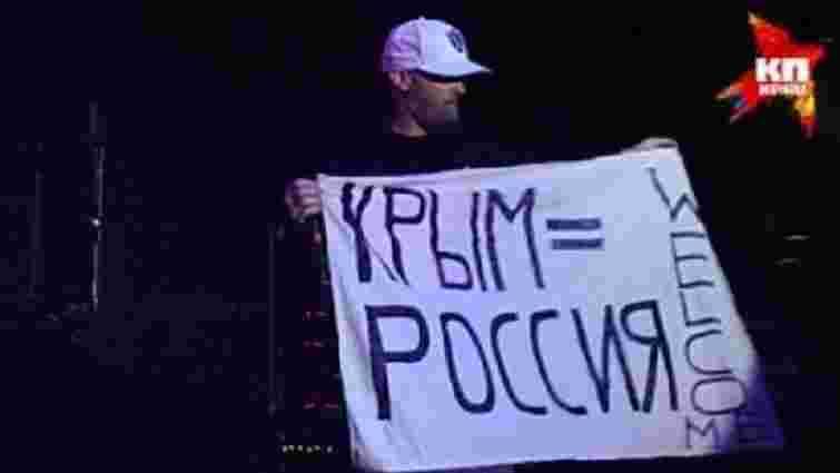 СБУ оголосила персоною нон ґрата соліста рок-групи Limp Bizkit