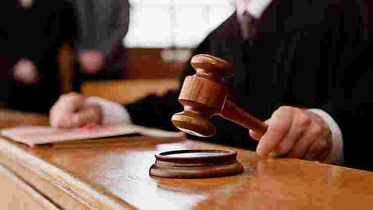 Прихильника «Правого сектора» у Росії засудили умовно за екстремізм
